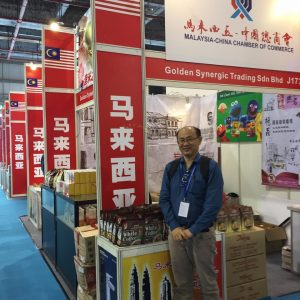 Pameran Antarabangsa di Dongguan China
