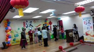 Belajar bersama aktiviti persembahan