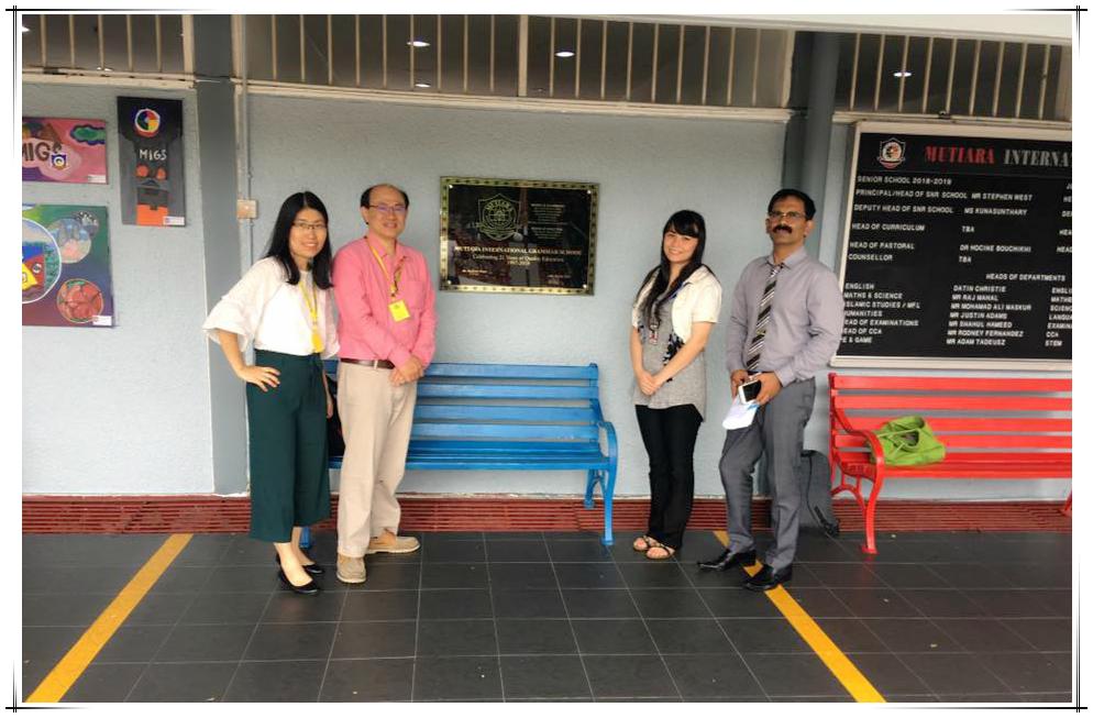 Meet with IGCSE exam partner - EDU Mandarin (KL) 吉隆坡卓越汉语